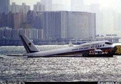China.Airlines.Old.Hong.Kon