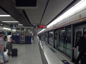MTR2 HK june 2014